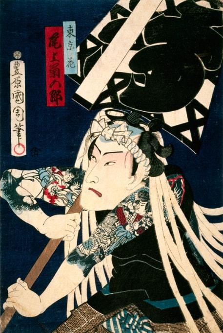 Représentation de l'acteur de kabuki Onoe Kikugorô V, de la série d'ukiyo-e Azuma no hana (Fleurs de Tokyo) de Toyohara Kunichika. (Aflo)