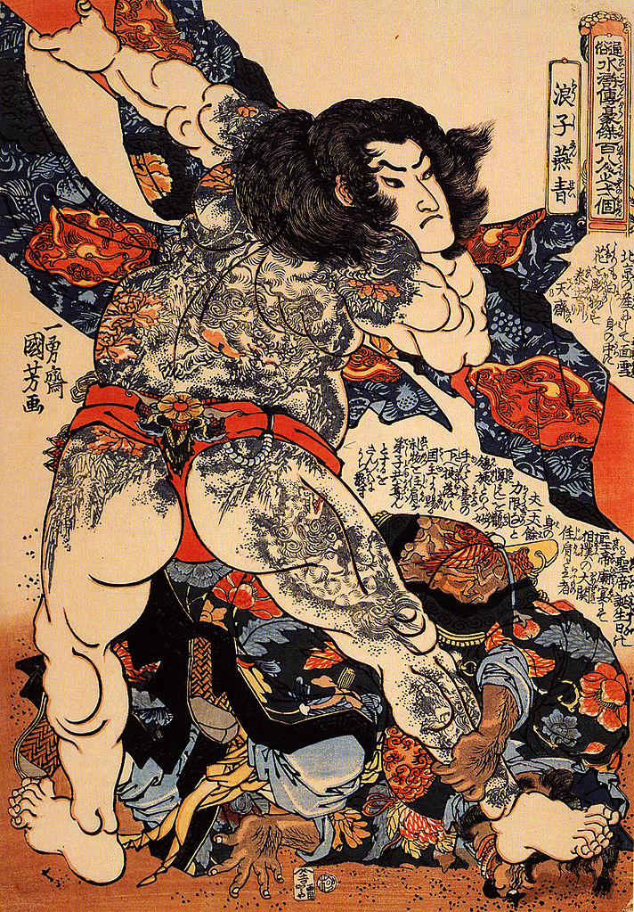Roshi Ensei, un sumotori faisant partie des 108 héros du Suikoden, le corps recouvert d'un irezumi par Utagawa Kuniyoshi (Ichiyusai, 1798-1861).