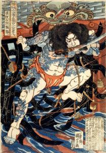 Dans sa série populaire d'ukiyo-e Tsûzoku Suikôden, Utagawa Kuniyoshi dessine certains des héros hors-la-loi d'un célèbre roman chinois exhibant leurs tatouages, comme sur cette représentation de Zhang Shun.