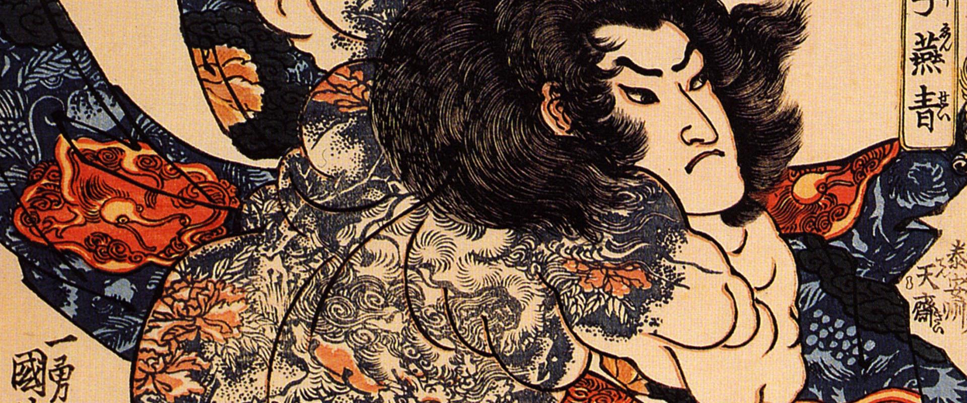 Bannière de « Irezumi » : histoire du tatouage au Japon.