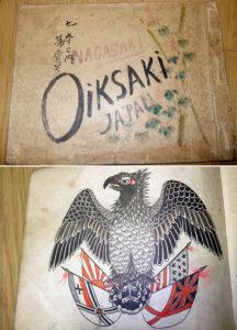 Un catalogue de motifs du tatoueur O. Ikasaki originaire de Nagasaki, début des années 1900. (Collection de Horiyoshi III).